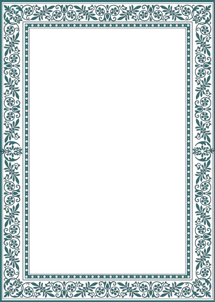 quran-border